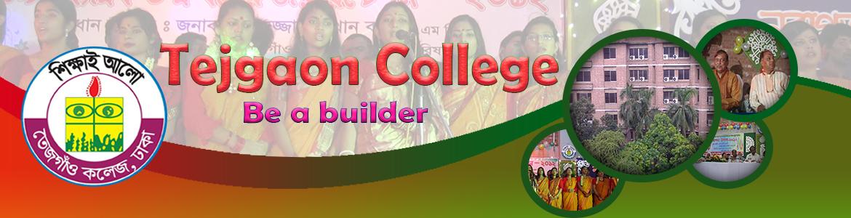 Tejgaon College